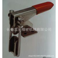 GN851.1带锁扣拉紧夹具 国内一级代理台湾嘉手品牌 快速夹钳系列
