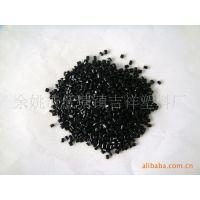 供应黑色ROHS环保阻燃V0改性塑料pc/abs颗粒【厂家直销】
