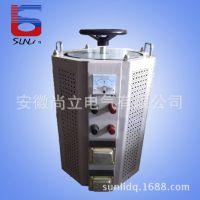 尚立厂家直销TDGC2J-30KVA单相老型调压器 接触式调压器 单相调压