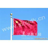 供应国旗,手摇小国旗,国旗批发,国旗制作厂,各种国旗定做制作