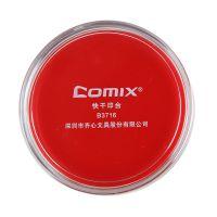齐心【正品特惠】速干印油 B3716红色印台塑料财务印油  防水耐晒
