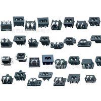 供应AC电源插座 八字插座 梅花座 品字插座 8字座带螺丝孔