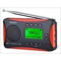 德劲DE27 全波段插卡音箱DSP数显收音机 迷你便携式 批发 订单