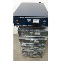 厂家直销 超声波纸杯机  专用超声波配套(系统) 超声波配件 焊头