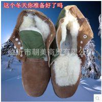 正品3515强人军靴军鞋大头鞋翻毛皮纯羊毛冬季保暖鞋中老年棉鞋