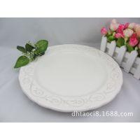 批发陶瓷日用品、精美浮雕餐盘、西式餐盘、厂家直销、花卉浮雕盘