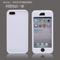 个性iphone5s手机壳素材 全包式pc热转印手机壳 贴皮外壳素材