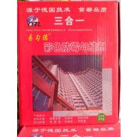 正定新区瓷砖勾缝剂厂家供货热线15931177863