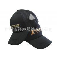 供应帽子工厂批发各种 团体帽 工作帽 外贸帽子定做 广州棒球帽