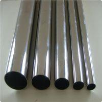304不锈钢圆管直径42*0.7*0.8*0.9*1.0*1.2*1.5*1.8*2.0*2.5