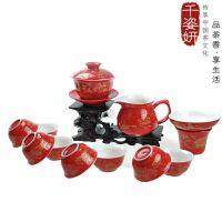 厂家直销陶瓷功夫茶具套装 金线牡丹功夫茶具 红色茶具礼盒套装