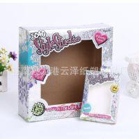 【一手货源】文具包装盒 环保纸盒 精美纸盒定做 欢迎选购
