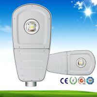 30W太阳能灯 led路灯 室外照明灯 太阳能路灯 led灯具 腾岛绿电