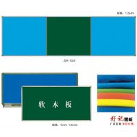 供应移动软木板黑板1.2*4米