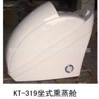 厂家直销KT-319坐式熏蒸舱 SPA减肥瘦身美容仪器