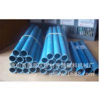 PVC钢筋套管挤出机