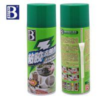正品保赐利粘胶去除剂 B-1810除胶剂 不干胶清除双面胶清洁剂批发