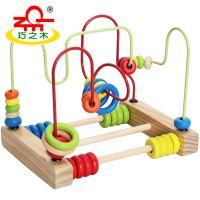 巧之木 智慧大绕珠木制益智算数绕珠儿童早教益智玩具 0.5KG