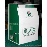 亚克力意见箱,投诉箱,意见箱制作,绿色板意见箱,压克力投票箱