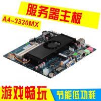 全国包邮A4-3330MX笔记本电脑主板 网络广告机主板电脑主板