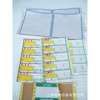 供应纸类印刷不干胶 环保纸类印刷不干胶 精美纸类印刷不干胶