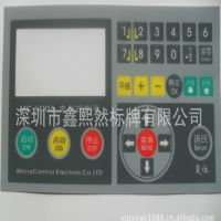 厂家专业生产PVC标牌 腐蚀铭牌  标牌丝印 标牌制作