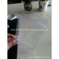 透明塑料盒,透明吸塑折盒,手机套包装,PVC制品,PP包装盒