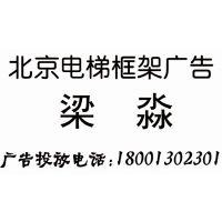 北京美宇文化传媒有限公司