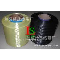 供应厂价直销兰盛高品质高性能纤维-黑色芳纶