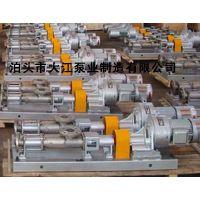 G60-1单螺杆泵 不锈钢单螺杆泵 不同介质不同材质
