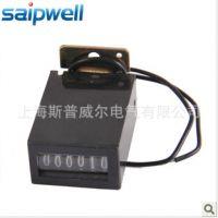 赛普直销 SP-06工业计时器 化工计数器 机械计时器 显示累计时间