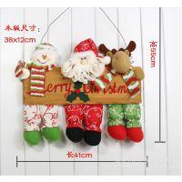 圣诞装饰挂件 圣诞老人雪人门挂 木质圣诞快乐挂牌 节日装饰