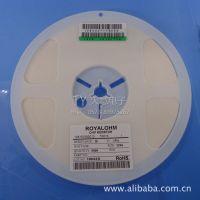 【原装正品】1206 1% F档 0R/1R-10R贴片电阻 整盘出售