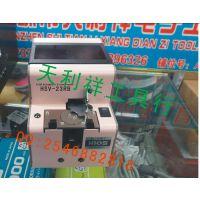 爆款HIOS螺丝机、HSV23-RB螺丝机、好握速螺丝机、吸式螺丝机、代理