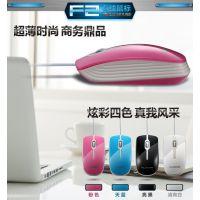 雷技骏马f2迷你鼠标 游戏鼠标有线usb 笔记本电脑鼠标 女生潮