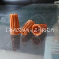 HEAVY POWER台湾金笔耐温105度接线器材弹簧螺式接线头P2