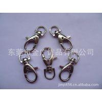 金属狗扣 金属匙扣 金属朱胆扣 金属钥匙配件。