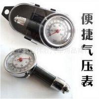 汽车轮胎测压表 高精密度胎压计 机械胎压表 金属气压表 可放气