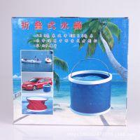 户外折叠式水桶 牛津帆布车载水桶 野外水桶 旅游钓鱼桶 汽车用品
