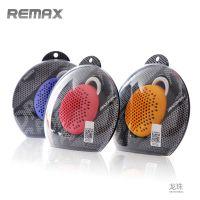 REMAX 蓝牙音箱 手机充电龙珠音箱 迷你音箱便携 无线创意音响