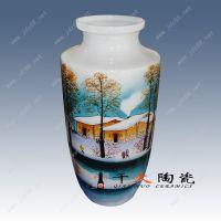 供应批发景德镇花瓶 陶瓷花瓶厂家直销 家居摆件陶瓷花瓶