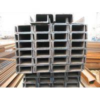 供应Q345D槽钢现货 Q345E槽钢价格 Q345D槽钢价格 耐低温槽钢价格
