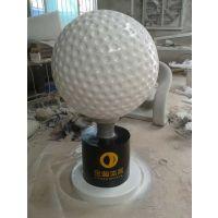 供应高尔夫球雕塑 公园高尔夫球雕塑 高尔夫球工艺品