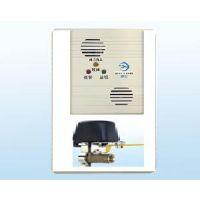 供应燃气报警器带机械手/家用燃气报警器