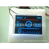 供应智能扫地机器人 智能扫地机 彩色LCD液晶屏VA黑膜LCD液晶屏2309
