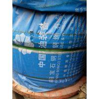 35W-K7-36mm咸阳宝石旋挖钢丝绳