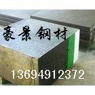 东莞市长安豪景模具钢材经营部