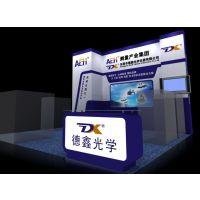 上海展会装潢