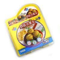 3d彩泥 橡皮泥 汉堡 水果棒棒糖模具工具套装 儿童益智玩具 3212