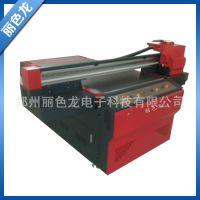 厂家直供 免涂层万能uv平板打印机 高效率万能喷印机设备900B